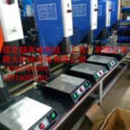供应文件夹焊接机、塑料焊接机、20K超声波塑料焊接机、超声波塑料焊接机