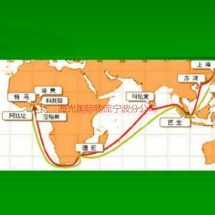 万海WHL到巴基斯坦优势国际物流图片