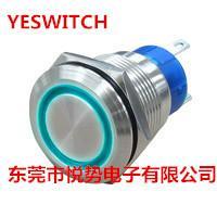供应台湾YESWITCH原厂直销金属按钮开关