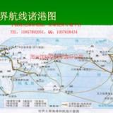 供应宁波PIL太平货代国际物流优势