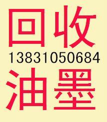 达川-回收碘化钾13831050684