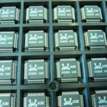 供应电子元件回收公司 浙江电子元件回收 浙江电子元件回收电话批发