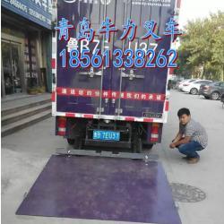 供應貨車尾板/汽車升降尾板/青島汽車尾板