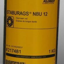 供应工业润滑脂-克鲁勃名牌润滑脂NBU 4 12 30 1KG包装