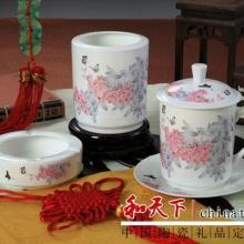 供应陶瓷礼品三件套办公陶瓷三件套