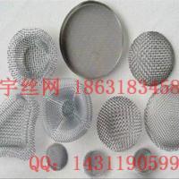 供应用于过滤的电磁喷阀包边滤网