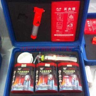 沈阳家用消防应急箱图片