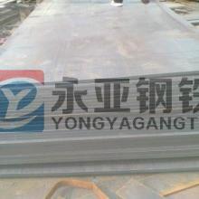 供应桥梁板济钢一级代理济钢最大供应商