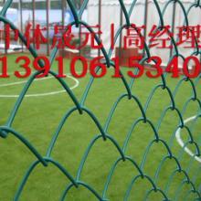 供应南阳排球场围网安装13910615340|商丘网球场围网灯光安装