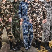供应学生军训迷彩服西安学生军训迷彩服生产厂家定做批报价图片