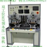 供应ACF与本压一体机 无锡COG设备厂家