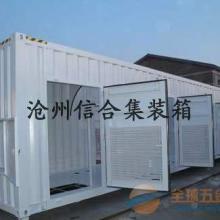 供应全新设备集装箱/特种集装箱选沧州信合集装箱批发