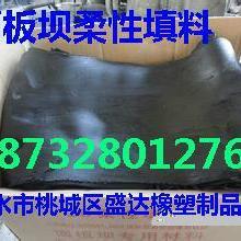 供应聚氯乙烯胶泥施工工艺