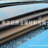 马钢中板Q235 中板开平板批发找品择公司