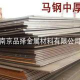 南京碳板345南钢马钢可开平零切质优价低