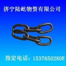 供应三环链的规格