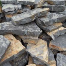 供应重庆一手虎皮石厂家一手虎皮石,重庆大型虎皮石矿山,虎皮石批发价批发