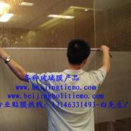 北京玻璃贴膜装饰膜图片