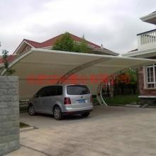 供应膜结构车棚自行车棚钢结构PVC车棚