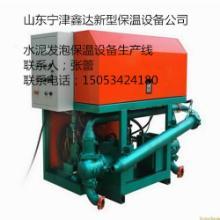 供应水泥发泡设备鑫达机械设备图片