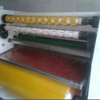 东莞佳源出售二手包装胶带机械