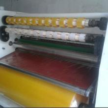 东莞佳源出售二手包装胶带机械二手包装胶带机械