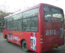 供应西安公交车广告