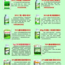 供应除草剂制剂