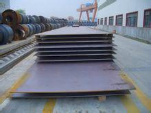 供应低合金板、Q345D低合金钢板报价、鞍钢Q345D钢板生产厂家