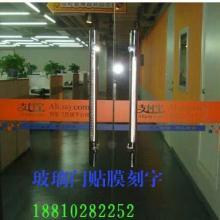 供应北京专业玻璃防撞条:18810282252