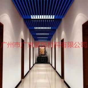 走廊吊顶铝方通图片
