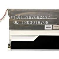 供应10.4寸双灯管LVDS工业液晶屏LQ104V1LG92夏普原装车载工业显示屏