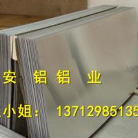 供应惠州铝板【木质铝板,惠州铝板最新报价】