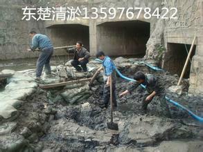 供应无锡市清淤工程队20年施工经验