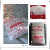 供应生产橡皮舟橡胶防护蜡