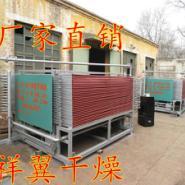 松木皮子单板干燥机图片