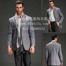 供应休闲西装.上海订做男式西装批发
