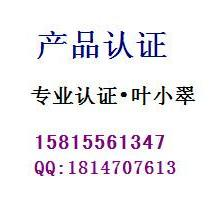 供应无线耳机CE认证蓝牙耳机FCC认证EN50332图片