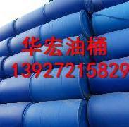 佛山120L大口化工桶厂家图片