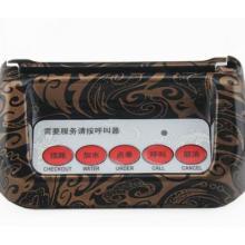 供应长沙最优惠的茶楼无线呼叫器,餐牌无线呼叫器,湖南无线呼叫器批发