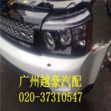 供应捷豹XF玻璃升降器开关拆车件全车件