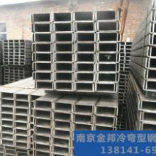 供应山西槽钢/槽钢价格/槽钢厂家/抗破坏的能力强批发