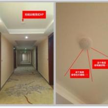供应广州无线覆盖连锁酒店无线覆盖#无线网络安装Y无线网络设备