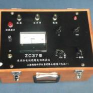 六表厂ZC37水内冷兆欧表图片