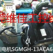 东莞CNC加工中心伺服电机维修批发