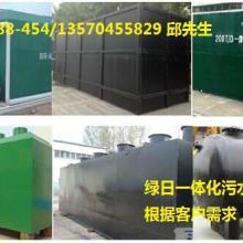 供应造纸废水处理一体化设备 及其他工业废水处理一体化设备