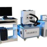 双平板导热系数测定仪生产商,玉溪市双平板导热系数测定仪供应
