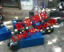 河南新郑市卖液压站的电话报价