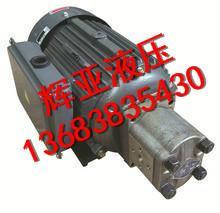 供应焦作CBN齿轮泵油泵电机組批发,焦作油泵电机組报价图片