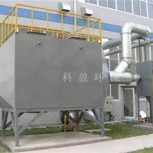 供应活性炭吸附设备、vocs过滤